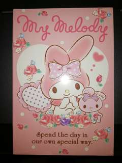 My melody exercise book
