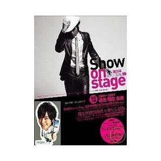 羅志祥 Show on stage進化三部曲