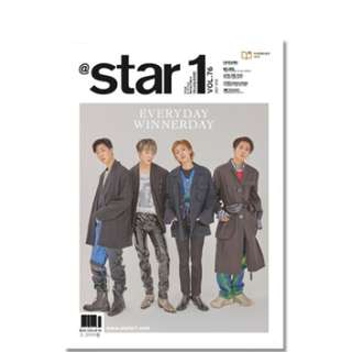 AtStar1 JULY ISSUE - WINNER COVER