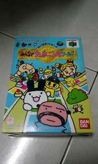 N64 Tamagotchi