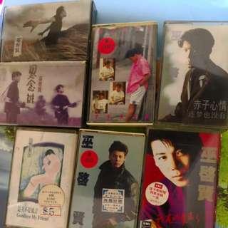 7 cassette 巫啓贤