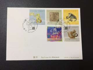Macau FDC year of monkey zodiac 2016