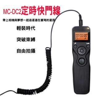 尼康 MC-DC2 螢幕快門線組 Alstonhand定時快門線 N3 D3200 D3100 D90 D610