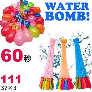 Balloons111pcs magic already tied water ballons bombs kids toys beach fun Swimming