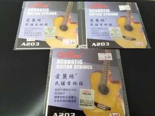 Acoustic Guitar Strings 1st, 2nd, 3rd