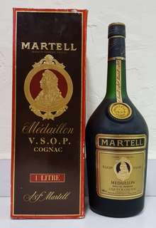 MARTELL 1970s 1L
