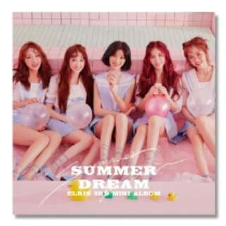ELRIS - SUMMER DREAM