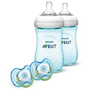 🚚 Philips Avent Natural Baby Bottle Gift Set 260ml x 2