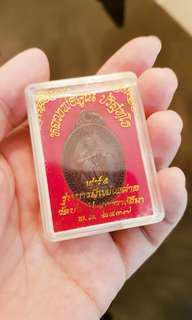Thai Amulet (No Trade)