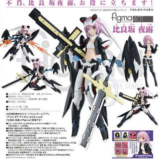 "[PO] figma ""Alice Gear Aegis"" Hirasaka Yotsuyu"