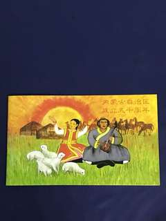 China Stamp- 1997-6 Folder