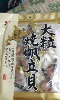 北海道大粒燒帆立貝90g(2包)