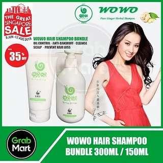 GSS 35% Off Wowo Hair Shampoo / Mask
