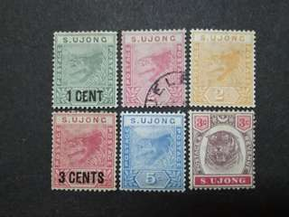 S. Ujong 1891 1895 Sungei Ujong Tiger Old Stamps Complete Set - 5v Mint & 1v Used Malaya Stamps