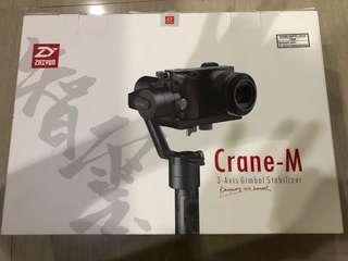 Zhiyun Crane-M 3-Axis Gimbal Stabilizer