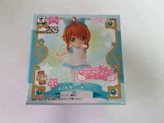 🚚 Card captor sakura alice in wonderland atsumete figurine