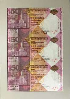 (三連HK91-934111)2015年 匯豐銀行150週年紀念鈔 HSBC150 - 匯豐 紀念鈔 (本店有三天退貨保證和換貨服務)