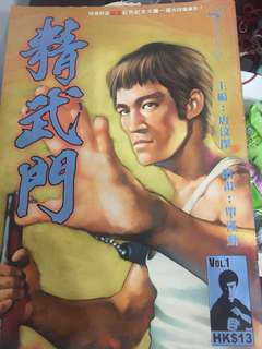 Bruce Lee comic from Hk