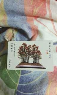 香港電訊1997-7-1回歸紀念永隆電話卡