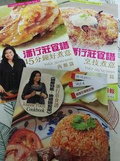Cook Book 中英文食譜