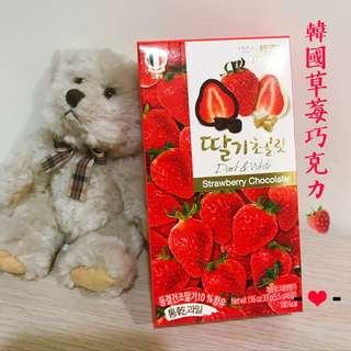 🚚 韓國帶回~草莓乾黑白巧克力6入