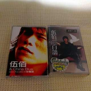 2 Cassette 伍佰