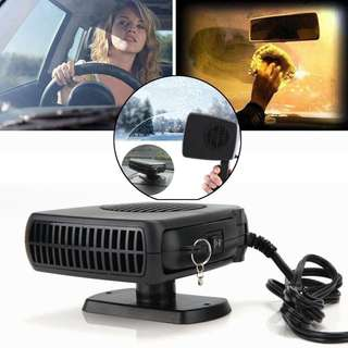 601.Portable Car Heater, niceEshop(TM) 2 in 1 Fast Heating Cooling Windscreen Heater Defrost Defogger Demister Fan 12V 150W Auto Ceramic Heater with Handle Plug In Cigarette Lighter