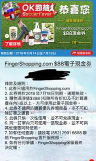 現金卷$88-Finger Shopping