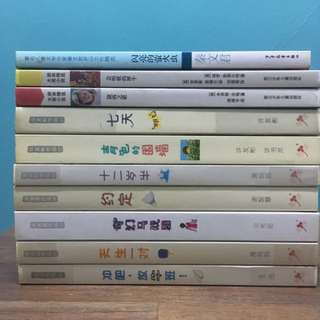 20 Chinese Young Adult books for RM100