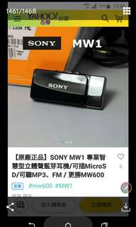 Sony MW1 Bluetooth earphone