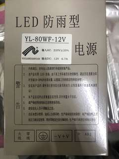 12V 6.7A Weatherproof Single output LED Driver/Transformer