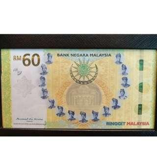 Malaysia 60th Anniversary Banknotes
