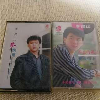 2 cassette 李茂山