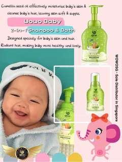 Baby 2in1 Shower & Bath