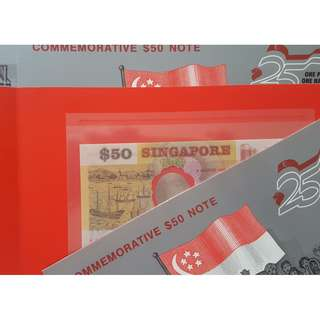 1990 Polymer $50 Singapore 25th Anniversary in Folder dated 9 August UNC