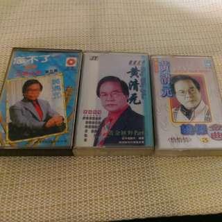 3 Cassette Tape黄清元