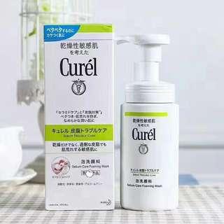 【全新】花王Kao Curel 控油保濕潔面泡沫 適合乾燥敏感肌 150ml