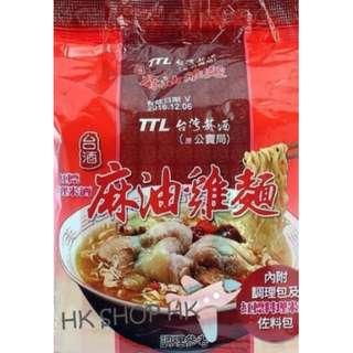 [台灣熱門美食現貨] 人氣台灣即食麵!!麻油雞麵口味
