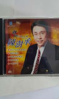Cd chinese  陈澍承
