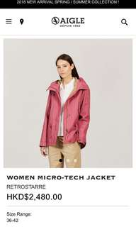 AIGLE woman Jacket