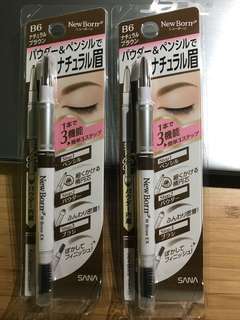 🚚 [NEW] 3-in-1 eyebrow pencil
