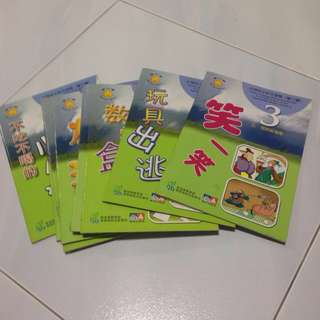 🚚 Primary 3 Chinese Story Books