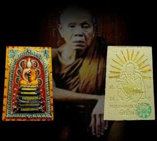 Phra SomDej / Luang Phor Koon