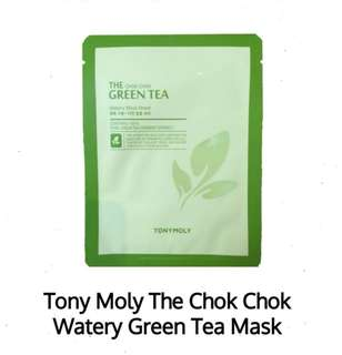 Tony Moly The Chok chok Green Tea Mask