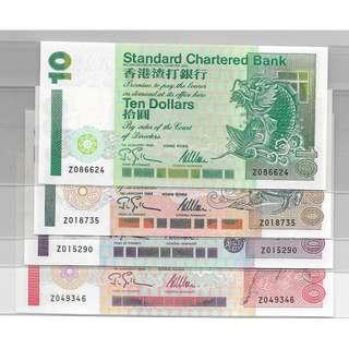 渣打銀行 1995年 $10 $20 $50 $100 Z補版小4色 UNC