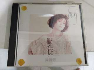 Tracy Huang cd Taiwan version