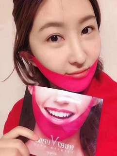 Perfect V Lifting Premium Mask face slimming