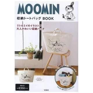 日本雜誌 附贈 MOOMIN 慕敏家族 亞美 小不點 超大容量 收納袋 收納提袋 洗衣袋 雜物桶 玩具桶 嚕嚕米 姆明