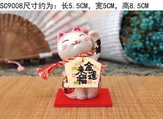 JSGF Pink Fortune Cat 9.5cm