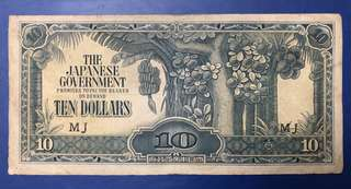 1942 $10 Japanese Government Occupation Malaya Block MJ